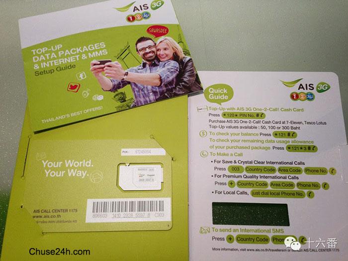 Kết quả hình ảnh cho Sim card điện thoại AIS ở Thái